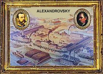 Alexandrovsky foundry